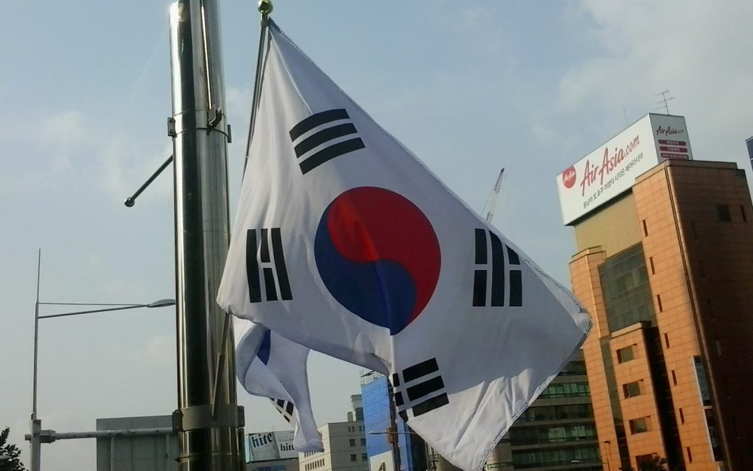 Philakorea 2014 – Final Day & Palmares