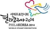 Philakorea 2014 – Day 1