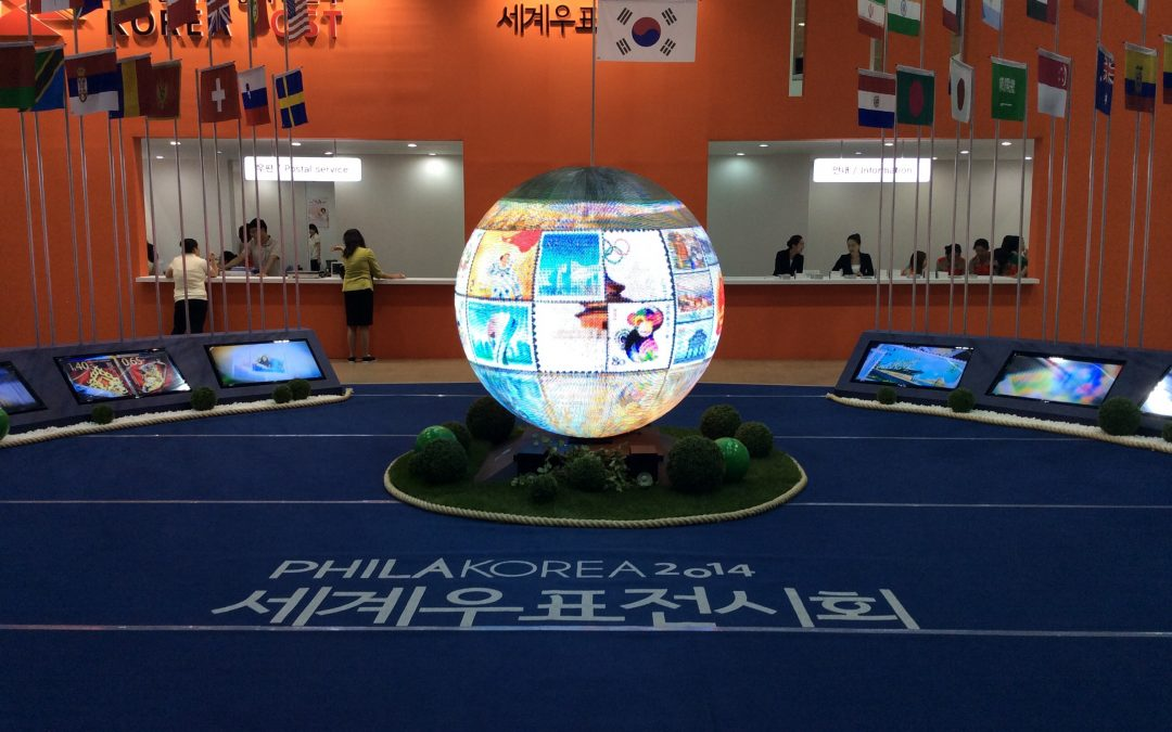Philakorea 2014 – Day 4