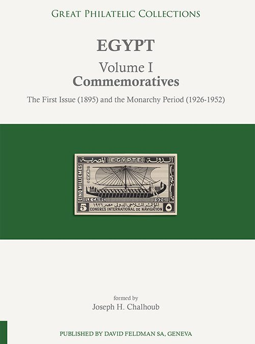 New Great Philatelic Collections: EGPYT