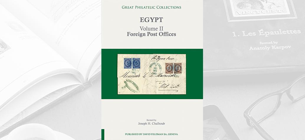 Neues Buch verfügbar : Egypt Volume II