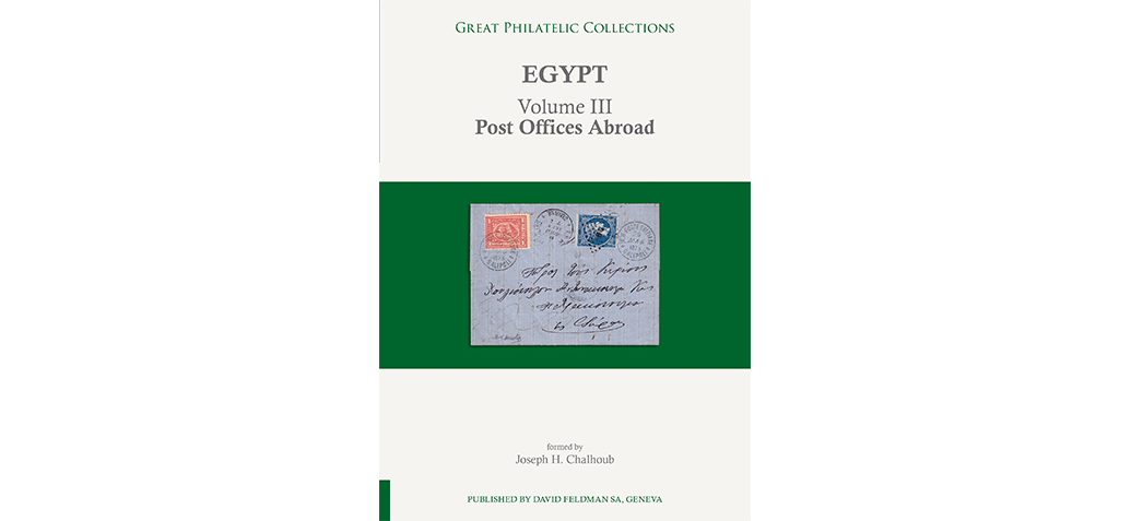 New book available : Egypt Volume III