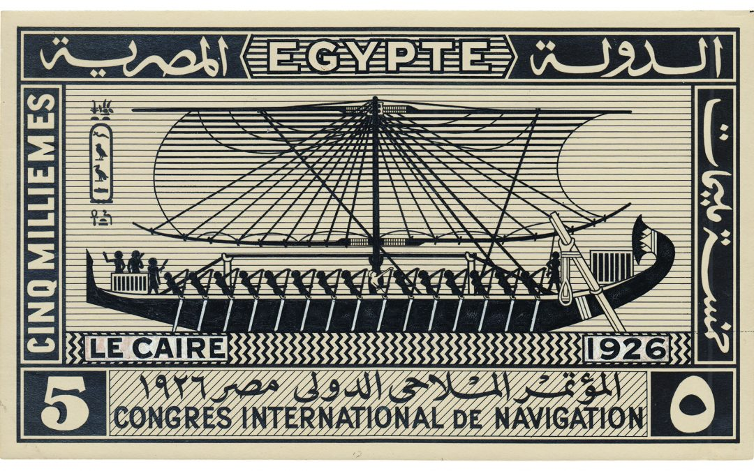 Collection d'Egypte