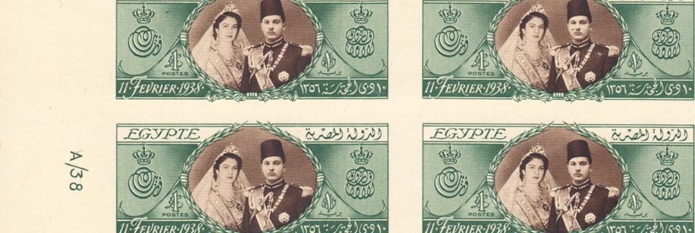 La Collection Chalhoub d'Egypte: Résultats exceptionnels pour la 1ère vente
