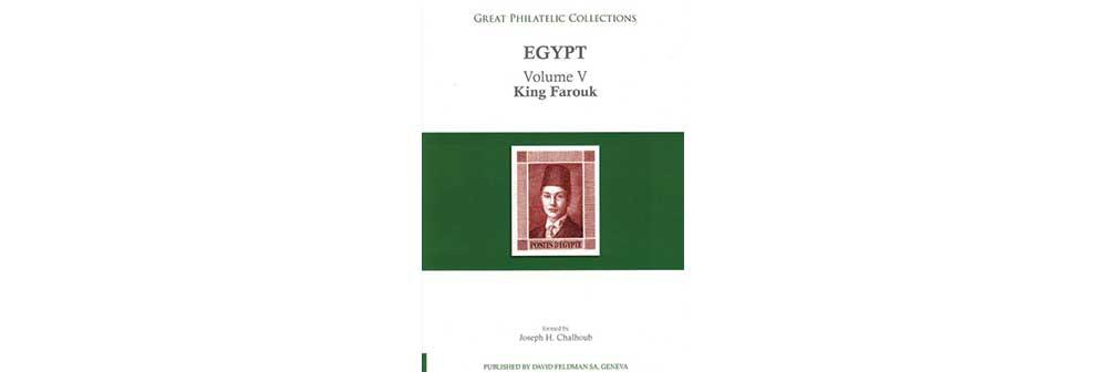 New book available: Egypt Volume V