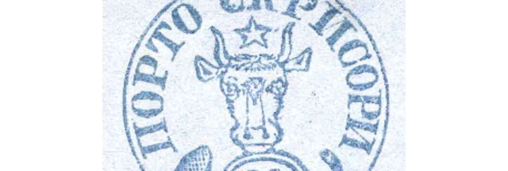 """It's a """"Bull Market"""" for Romania"""