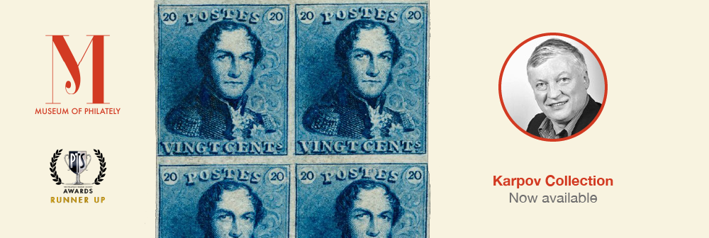 Museum of philately news