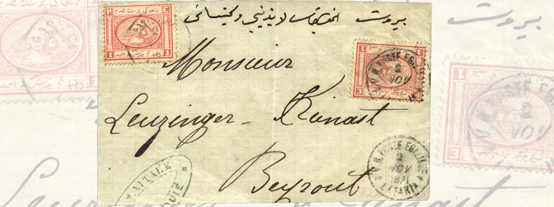 Auction results – J. Chalhoub, Part 4, Collection of Egypt